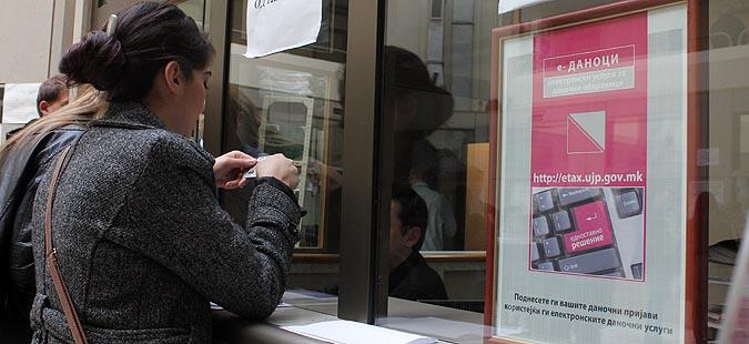 Поднесени 145.475 годишни даночни пријави, крајниот рок е 15 март