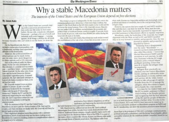 vashington-times-stable-macedonia