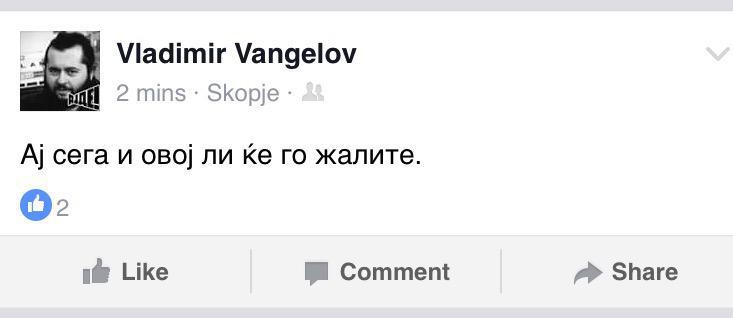 Владимир Ангелов, активист кој е редовен декор на сите протести на СДСМ