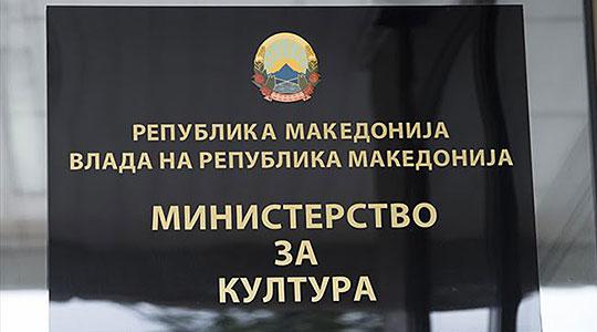 """Дали насилниот однос кон институциите и културното наследство е алтернативата која ја нуди """"Протестирам"""" и СДСМ?"""