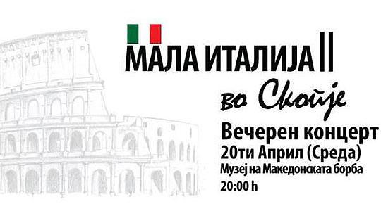 """Концерт """"Мала Италија во Скопје"""""""