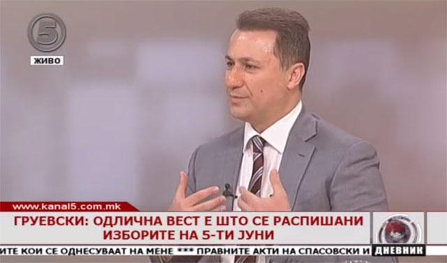 Груевски: Мотивот на Иванов е патриотски, но не може да бидеме во исти кош со криминалец како Заев