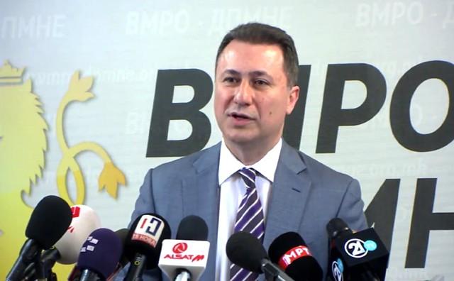 GruevskiPress07042016