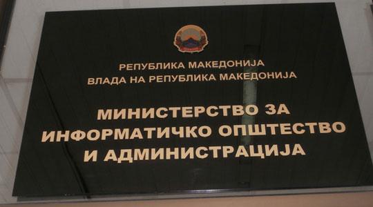 МИОА: Намерата на Кирацовски е да го опструира изборниот процес