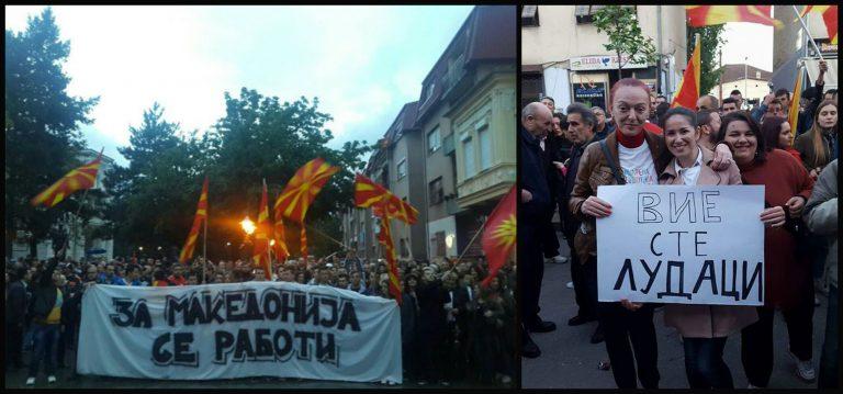 """""""Курир"""": ГДОМ со собири за одбрана на Македонија, СДСМ со демонстрации, насилство и суспендирање на изборите"""