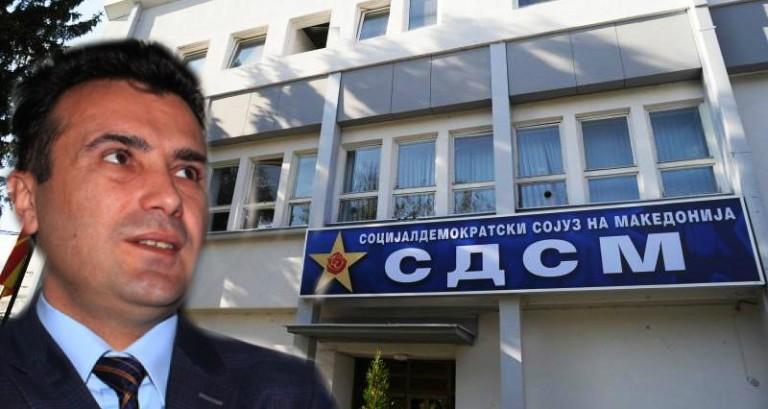 """""""Курир"""": Српска агенција по налог на СДСМ ги штелува вестите од Македонија"""