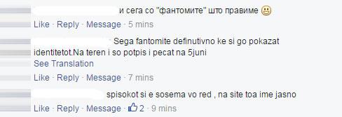 beganje-2