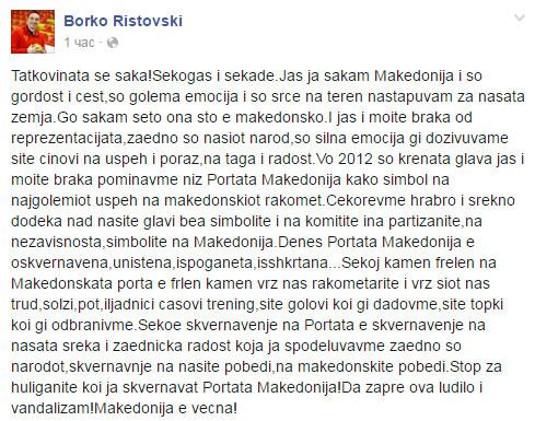 borko-ristovski-fb