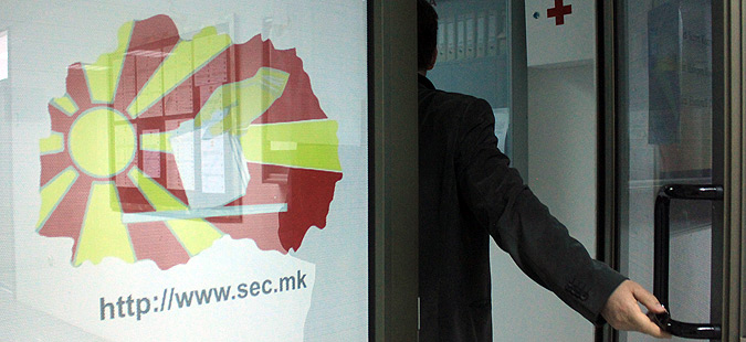 Спорните 39.502 гласачи имаат уште 19 дена за пријавување во ДИК