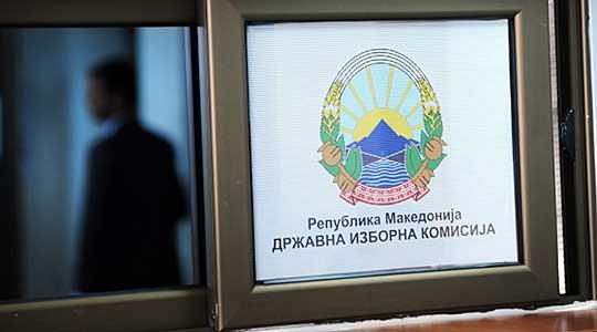 До ДИК досега пријавени 214 гласачи со спорни записи