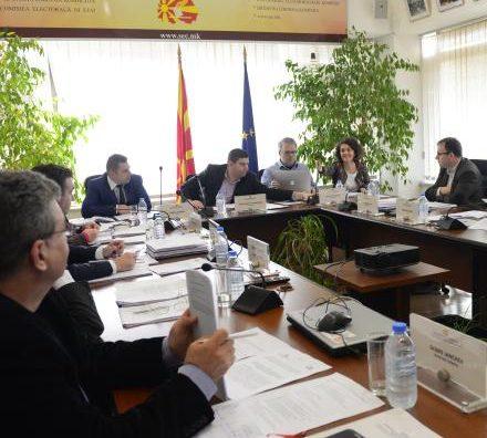 ДИК: Исполнети се сите услови за избори на 5 јуни