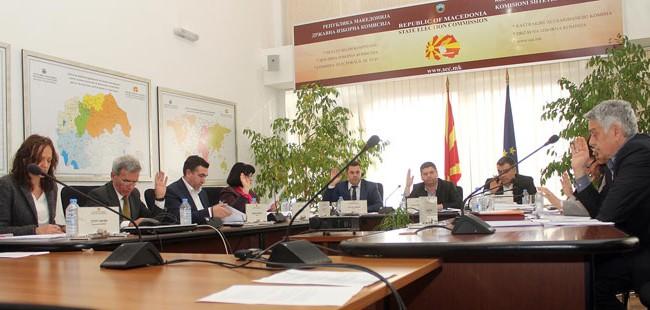 ДИК го усвои Извештајот за податоците од теренската проверка