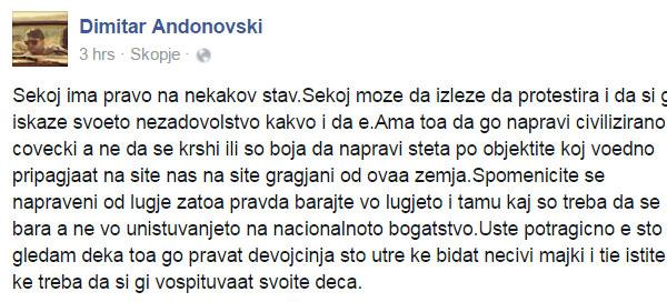 dimitar-andonovski