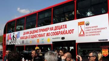 eko-bus-360x200