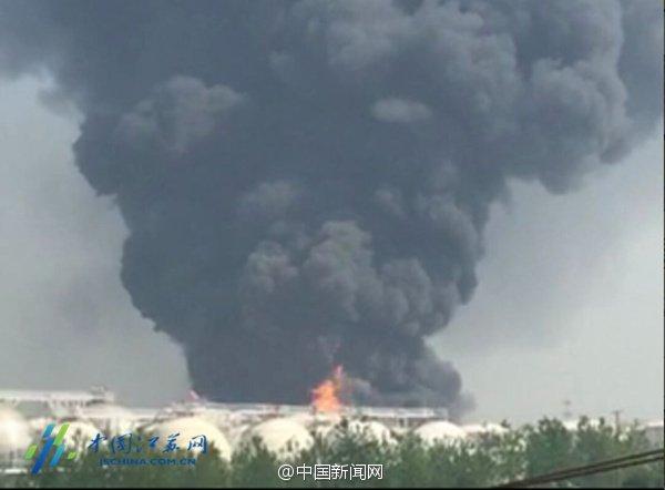 ФОТО+ВИДЕО: Експлозија и пожар во фабрика во Кина