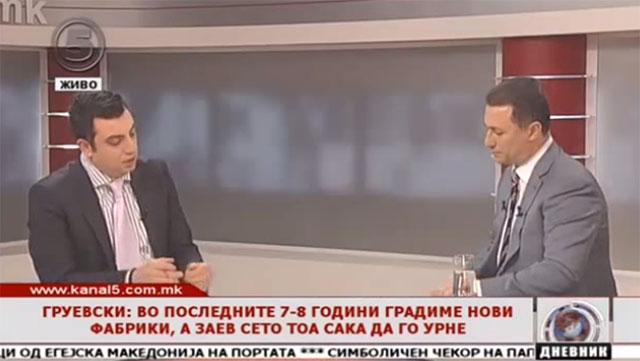 """""""СТС Текстаил"""" ќе отвори 1000 нови вработувања во Демир Хисар"""