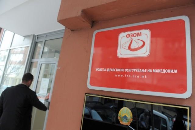 Електронските услуги на ФЗОМ ги искористиле 6.753 осигуреници
