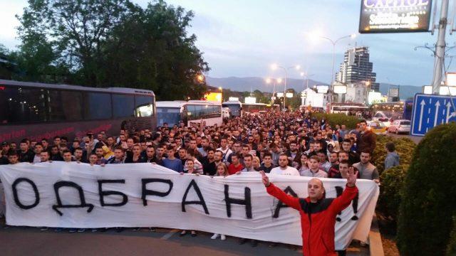 Почна протестот на ГДОМ: Се пеат патриотски песни