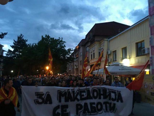 ФОТО: Илјадници битолчани со поддршка за ГДОМ и избори на 5. јуни