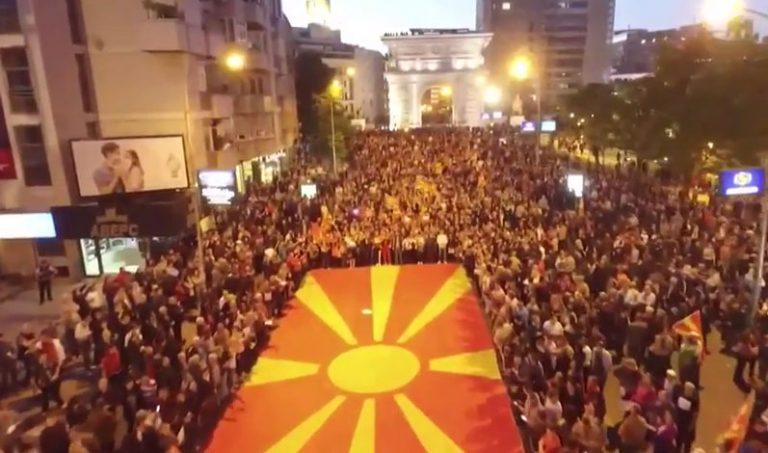 """ГДОМ објави """"Проглас за Македонија"""": 4 точки од кои нема отстапување"""