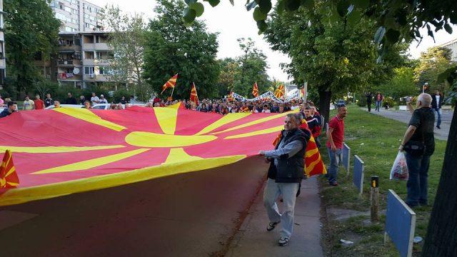 ФОТО: Ѓорчевци во масовен број се движат кон Собрание