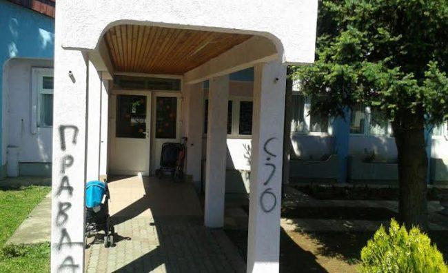 ФОТО: Активистите на СДСМ вандализираа фасада на детска градинка