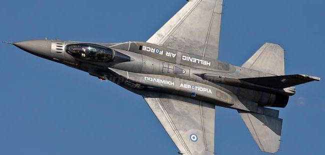 грчки авион