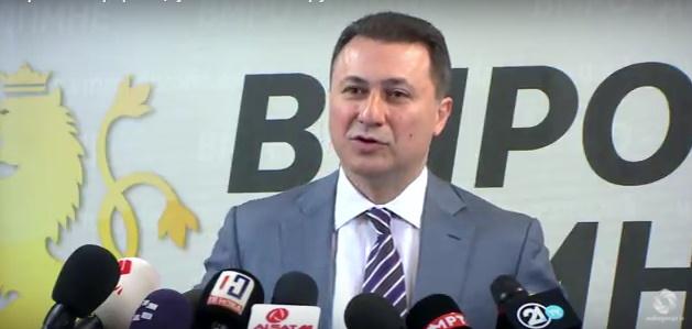 Груевски: Жално е што СЈО се претвори во партиски инструмент на СДСМ