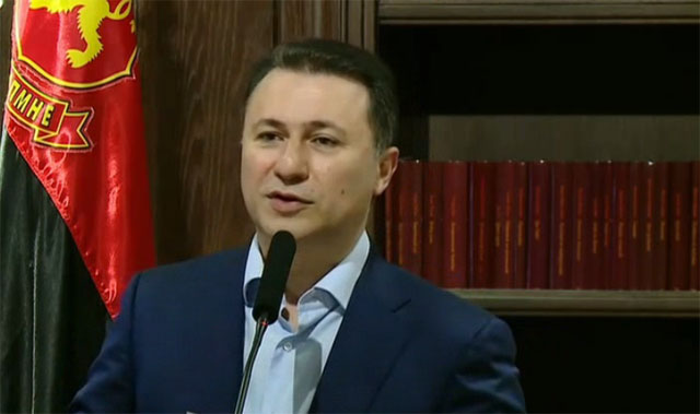 Груевски ќе промовира нов проект во земјоделството