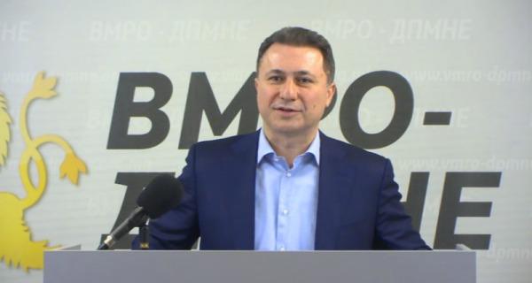 Груевски ќе промовира нов проект