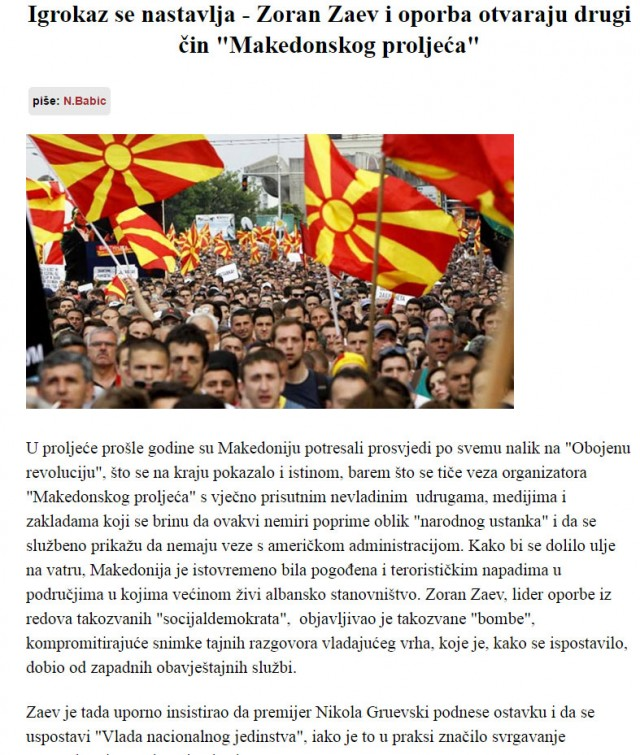 hrvatski-medium-anketi-640x755