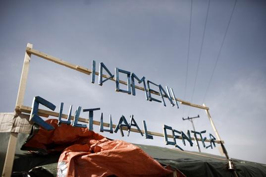 Во Идомени функционира и училиште за бегалците
