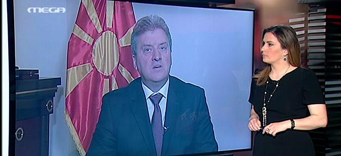 Иванов за Мега ТВ: ЕУ да и' помогне на Грција да го испразни Идомени