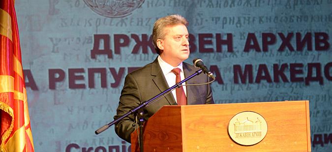 Иванов: Неопходно е да градиме чувство за државен интерес