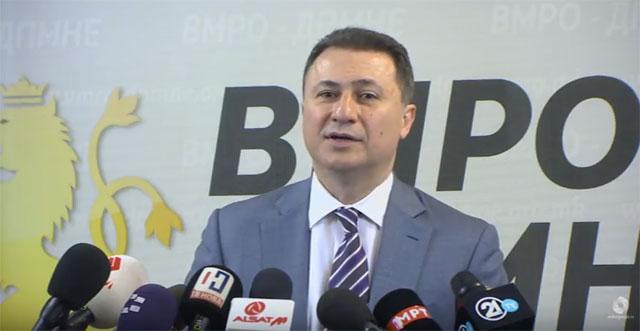 Не се работи за Груевски или Заев, се работи за цела Македонија