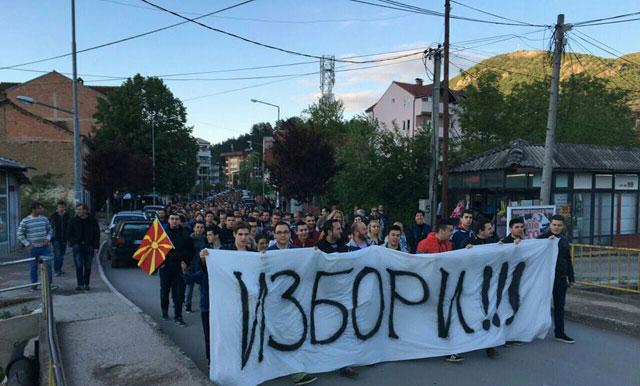 Народен собир на ГДОМ во Кичево
