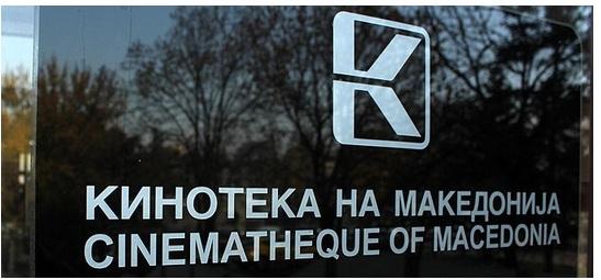 40 години Кинотека на Македонија
