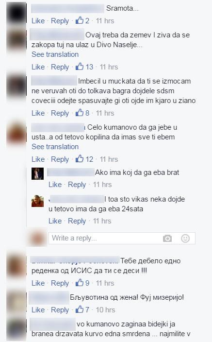 komentari-2bozinovska