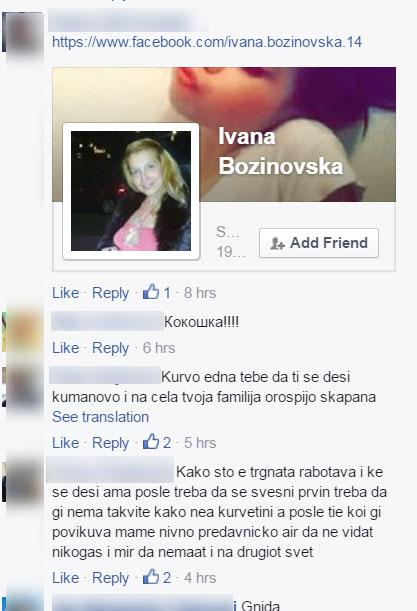 komentari-4bozinovska