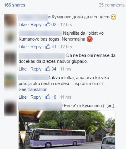 komentari-bozinovska