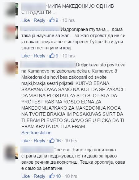 komentiri-3bozinovska