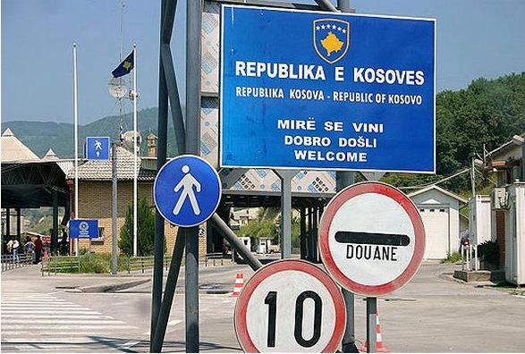 Од денеска влез во Косово само со лични карти