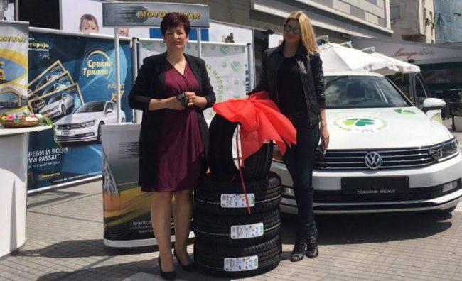 lotarija-avtomobil-768x456