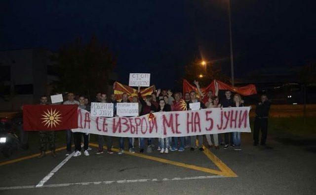 makedonci-italija2-640x427