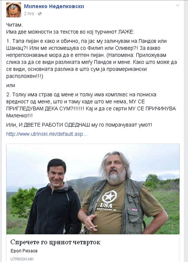 milenko-status