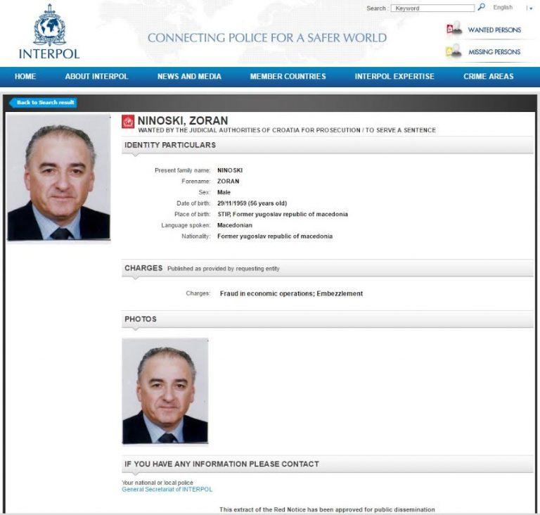 """ФОТО: Лице барано преку """"Интерпол"""" ги предводи протестите на СДСМ во Охрид"""