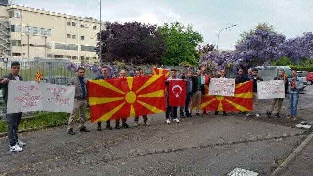 Македонците од Италија со поддршка за избори на 5-ти јуни