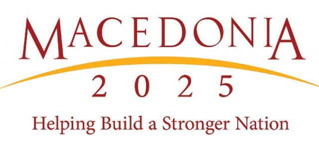 Македонија 2025: Политичката криза да се реши на демократски начин