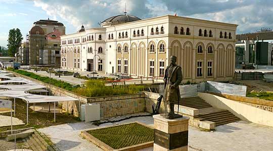 Осуда од Музејот на македонска борба за оштетувањата на Порта Македонија