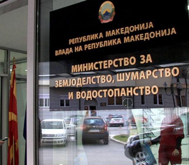 "МЗШВ: Цветков формираше посебна комисија за програмата ""Јапонска помош"""